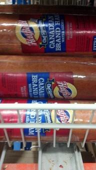 Hatfield Canadian Brand Ham
