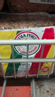 Prima Porta Pepper Ham